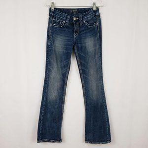 Silver Suki Surplus Distressed Bootcut Jeans Sz 25